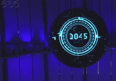 「2045年」は、私たちの選択により築かれる